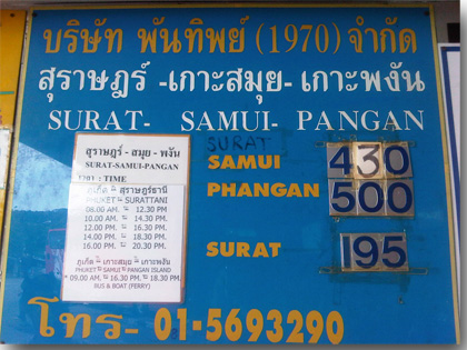 Rates to Samui
